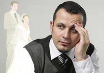 Ваш избранник - разведенный